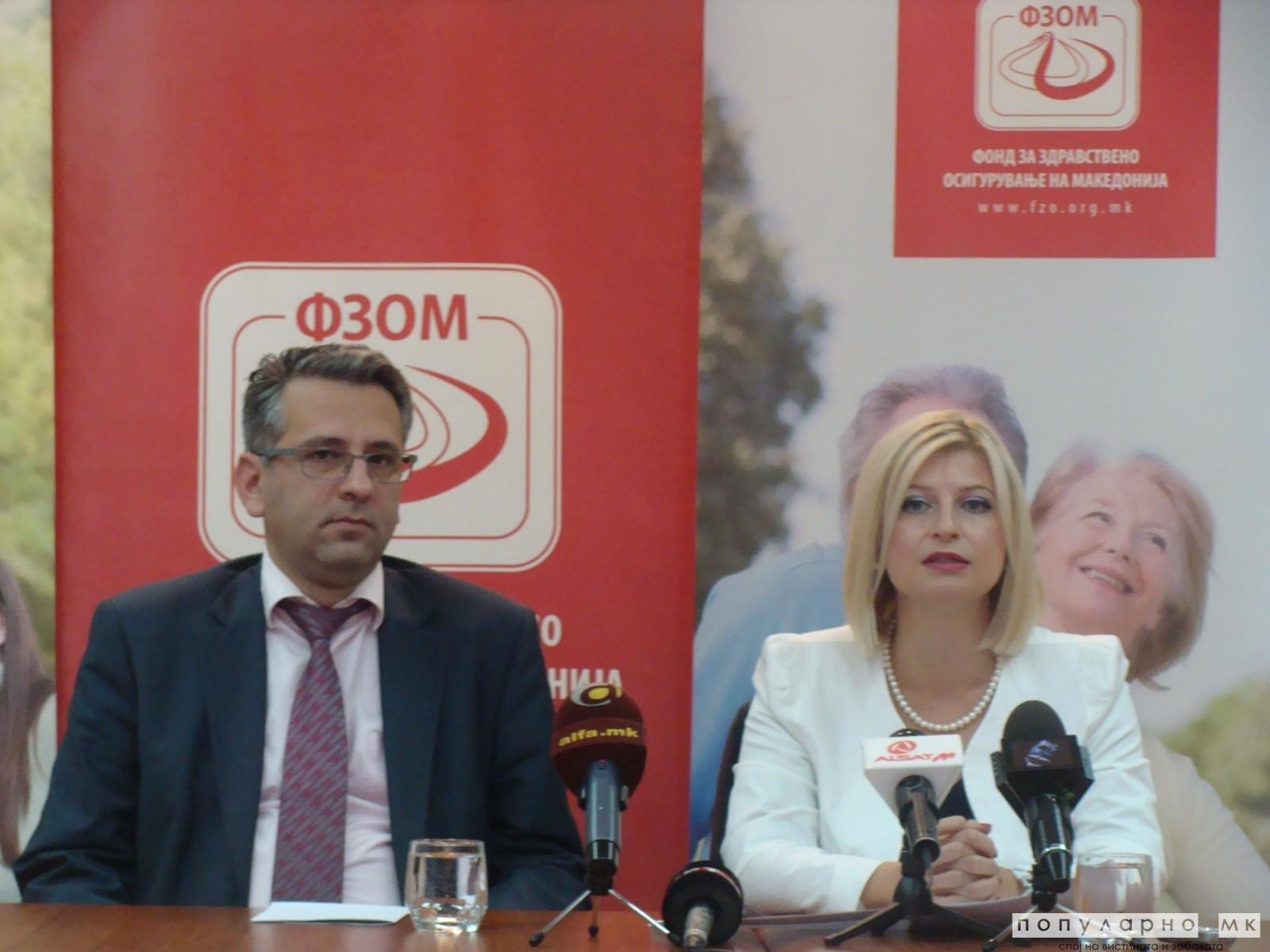 Директорите на ФЗОМ - Маја Парнаџиева Змејкова и Џемали Мехази поднесоа оставки