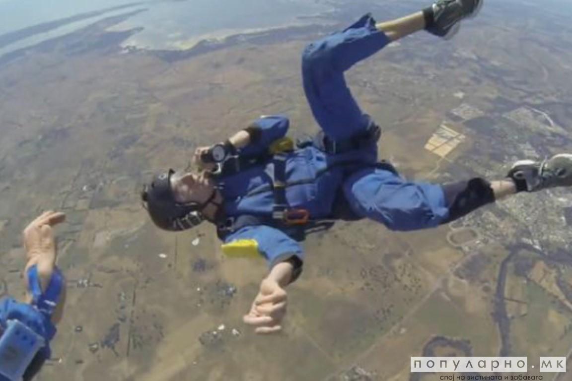 ВИДЕО: Епилептичен напад при скок со падобран