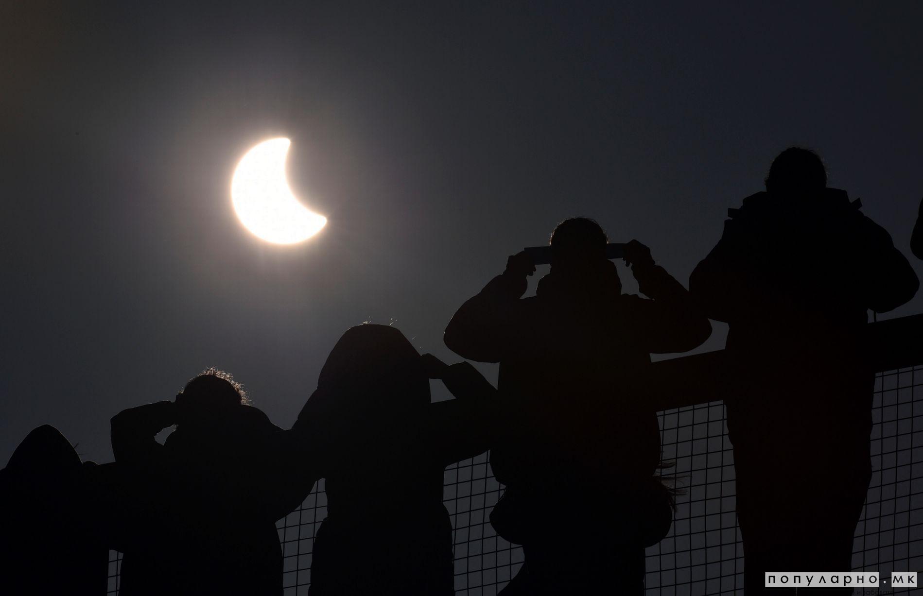 Гледајте во живо: Денешното затемнување на Сонцето последно од овој тип во наредните 10 години