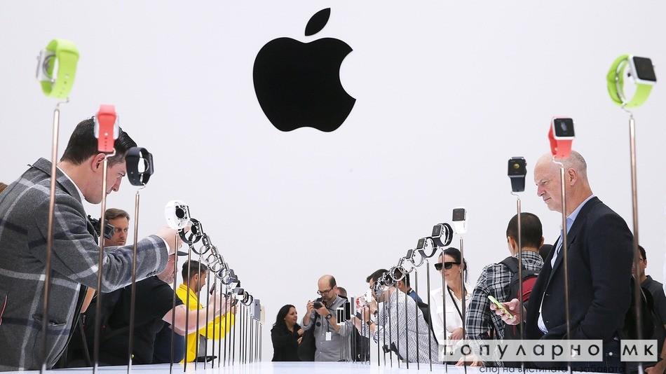 ФОТОГАЛЕРИЈА: Официјално претставен Епл Воч