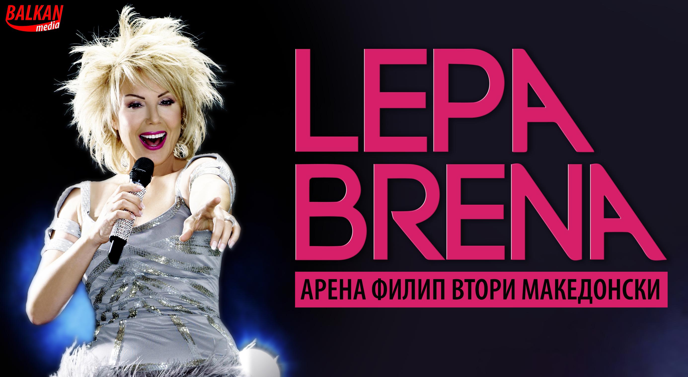 """Одложен концертот на Лепа Брена: """"Жалам што летово нема да се дружам со фановите од Македонија!"""""""