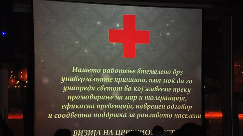 """Средношколците од """"Георги Димитров"""" во хуманитарна акција за помош на петгодишниот Марко"""