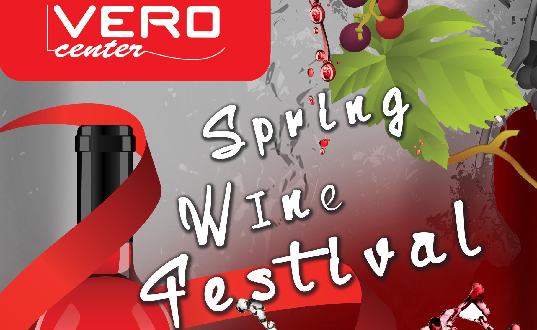 """Денеска на паркингот кај Веро Центар започнува """"Пролетниот фестивал на виното"""""""