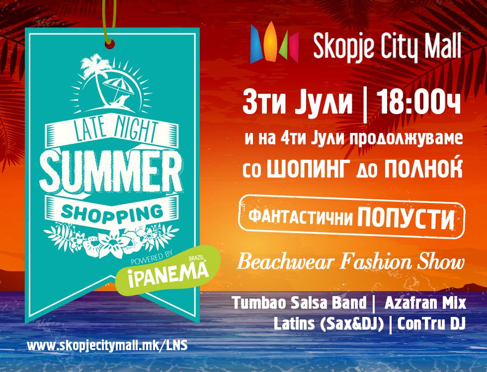 Дводневно шопинг искуство до полноќ: Late Night Shopping во Скопје Сити Мол!