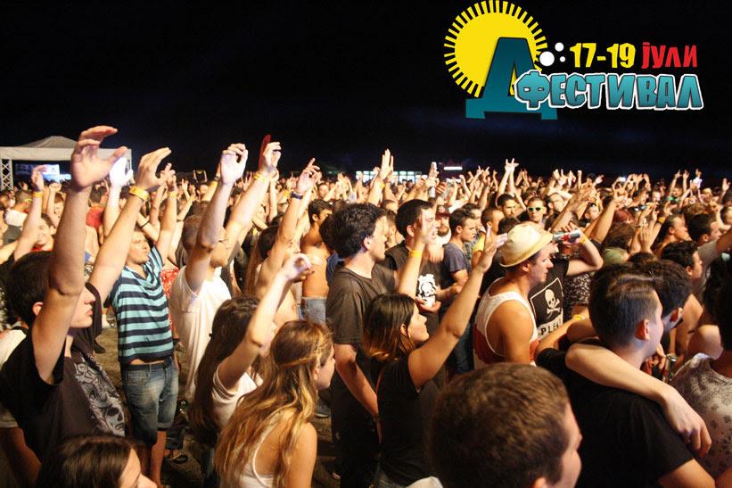 ФОТОГАЛЕРИЈА: Над 8.000 луѓе на стартот на Д Фестивал во Дојран