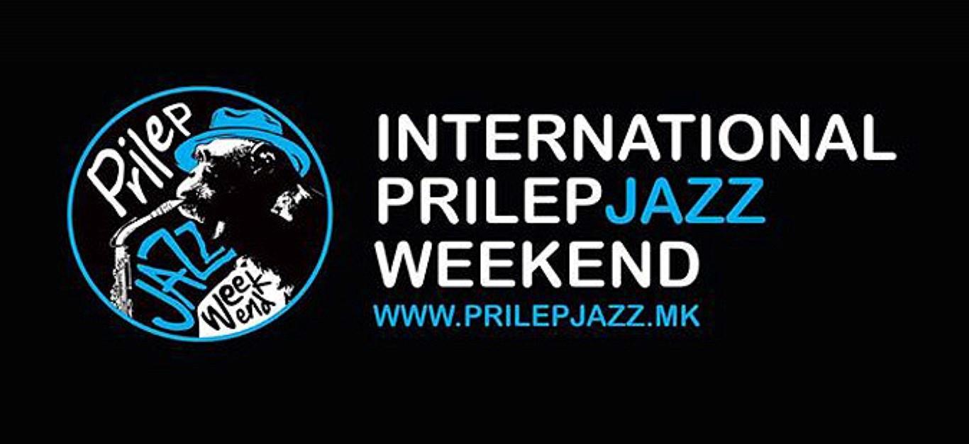 Интернационален џез-викенд во Прилеп