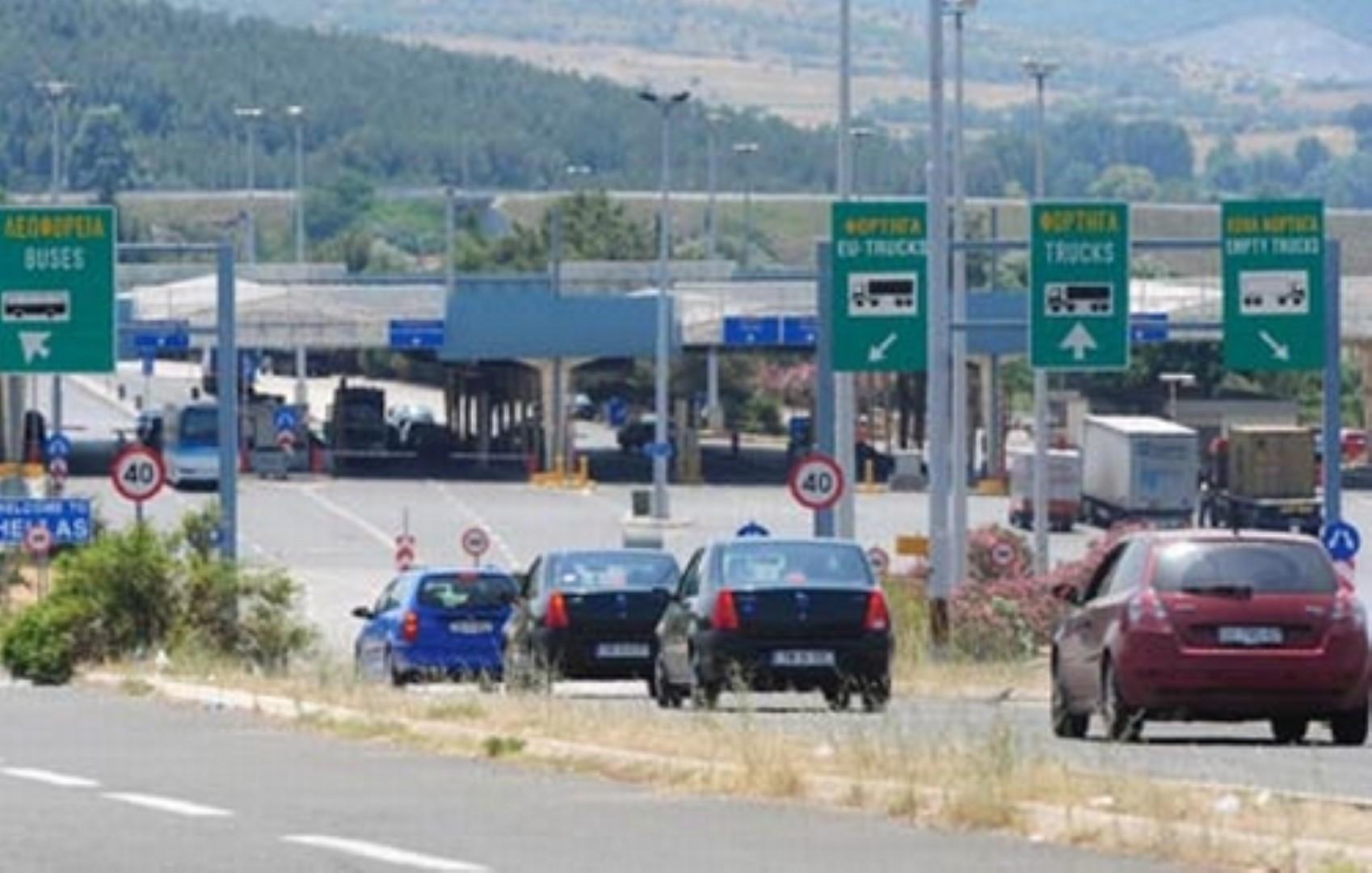 Поради сообраќајка, задржување на возилата на ГП Богородица