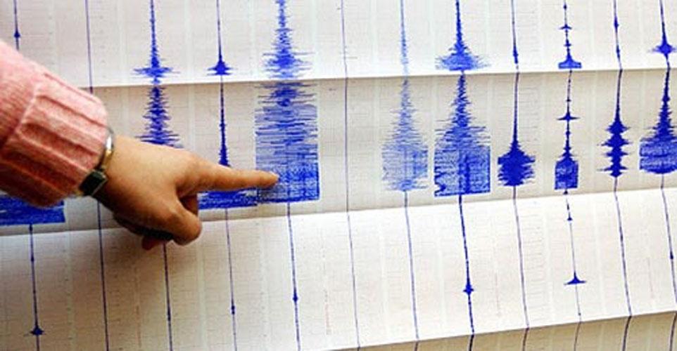 Почувствуван земјотрес во Битола