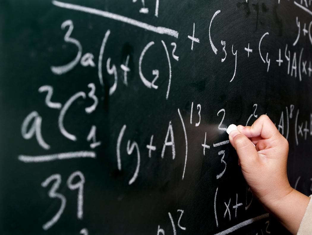 Доколку сте лоши по математика обвинете ја својата мајка
