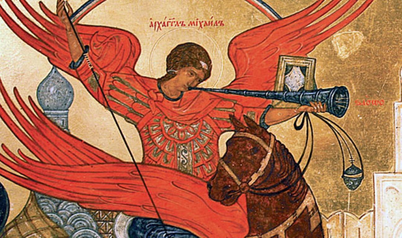 Празник на војводата на сите ангели - Собор на Свети Архангел Михаил