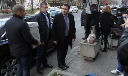 СДСМ ги предаде материјалите на Специјалното обвинителство