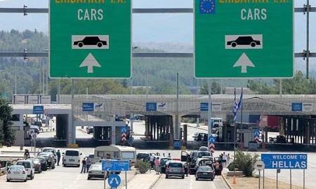 Деблокиран патот ГП Богородица - Солун