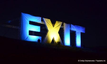 ПОПУЛАРНО ВО НОВИ САД: Вечерва започнува фестивалот Егзит