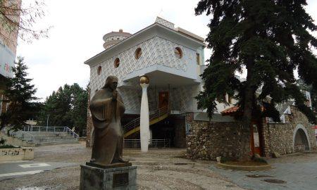 """Почнува прославата """"Денови на св. Мајка Тереза"""" во Скопје"""