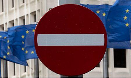 ЕК: Од 2020 влез во ЕУ ќе се плаќа 5 евра со задолжително пријавување