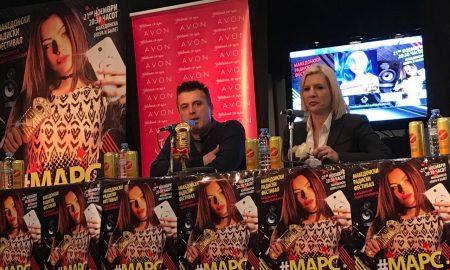 И ПОКРАЈ ЗАБРАНАТА НА ЗАМП: Најавен деветиот по ред Македонски радиски фестивал - МАРС 2016