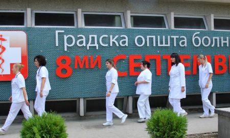 ЕВИДЕНТИРАНИ 7.800 ЗАБОЛЕНИ ОД ГРИП: Надлежните со препораки против ширење на вирусот