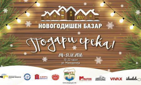 ГРАДОТ ВО ПРАЗНИЧЕН ДУХ: Новогодишен базар на плоштадот во Скопје