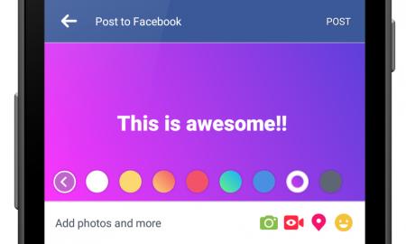 """Наскоро """"шарени"""" статуси на Фејсбук"""