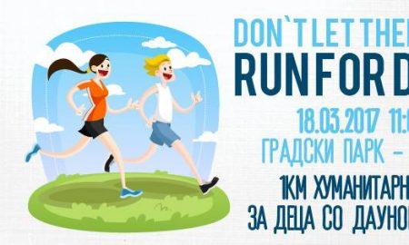 Хуманитарна трка за децата со Даунов синдром