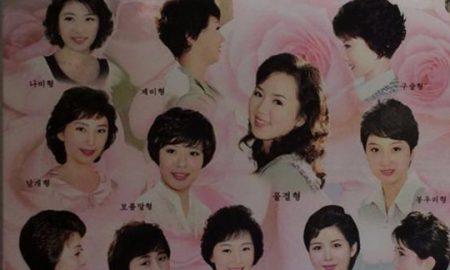 Во Северна Кореја се дозволени само 15 фризури (ФОТО)