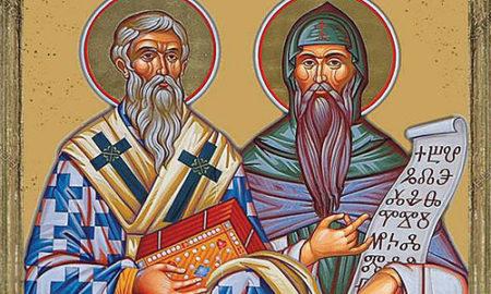 Свети Кирил и Методиј - празник на големите македонски и сесловенски просветители