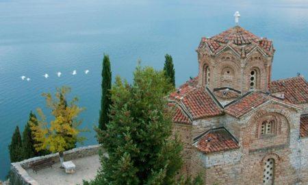 Видео-репортажа на Би-Би-Си за Охридско езеро