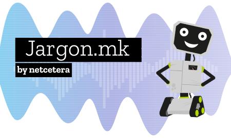 И македонскиот јазик дел од иницијативата за препознавање на гласовни команди на мајчин јазик