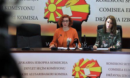 Почувствуван земјотрес во Битола, Ресен и Охрид