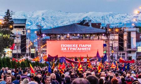 ЗАЕВ: Македонија се менува, станува подобра, нема назад