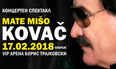 Незаменливиот Мишо Ковач на концерт во Скопје
