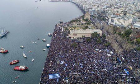 Грците масовно излегоа на протестот во Солун за Македонија