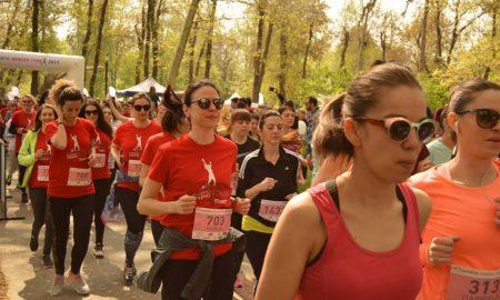 """28-ми март е последен ден за пријавување на """"Авицена женска трка"""""""
