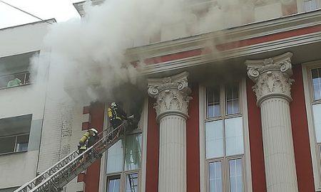 Нема повредени во пожарот во Министерството за правда