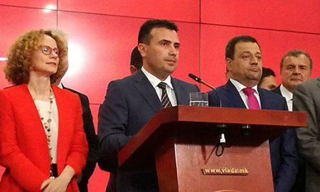 Постигнат договор - Република Северна Македонија, со македонски јазик и македонски идентитет