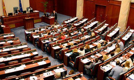 Собранието го ратификуваше договорот со Грција
