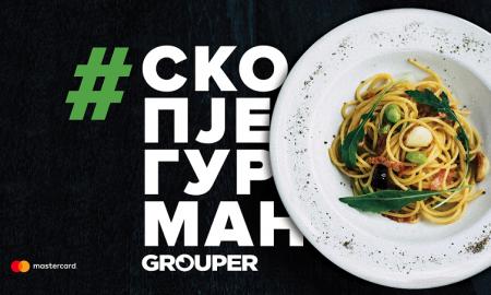 Стартува #СкопјеГурман - најочекуваната гурманска кампања во градот, по четврти пат!